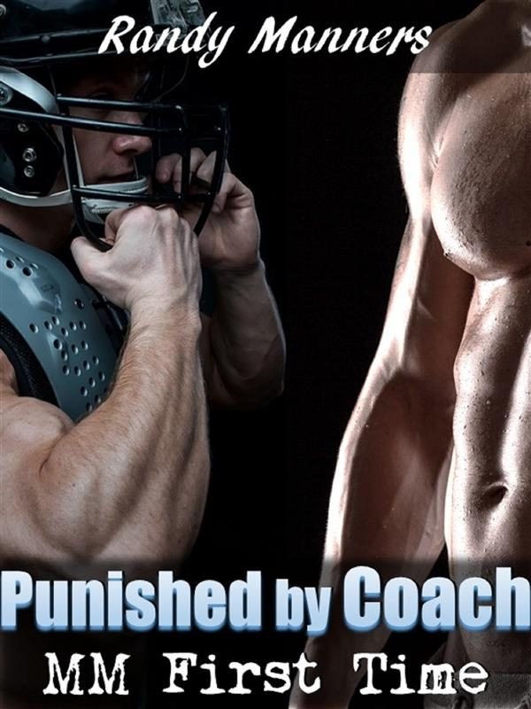 The Locker Room Epub
