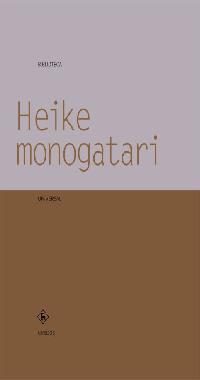 Heike Monogatari (el Cantar De Heike) por Rumi Tani Moratalla;                                                                                    Carlos Rubio Lopez De La Llave epub