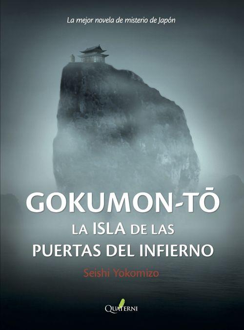 Gokumon-to: La Isla De Las Puertas Del Infierno (serie Kosuke Kin Daichi 2) por Seishi Yokomizo