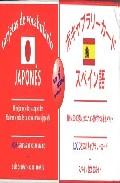 Box - Words (español-japones) (tarjetas De Vocabulario) por Vv.aa. epub