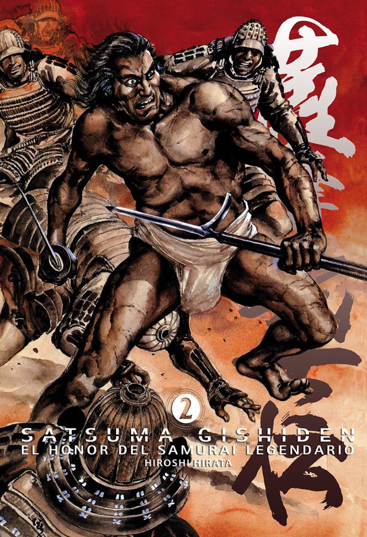 Satsuma Gishiden Nº 2 por Hoiroshi Hirata