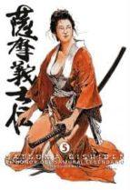 satsuma gishiden nº 5 hiroshi hirata 9788492458905