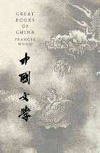 great books of china (ebook)-frances wood-9781786694515