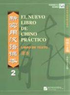 el nuevo libro de chino practico 2: libro-liu xun-9787561923115