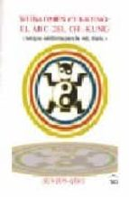 wubaomen chi kung: el abc del chi kung (antigua sabiduria para la vida diaria) sun jun qing 9788493408015