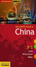china (anaya touring)-david cabrera-9788497768115