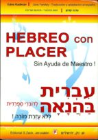 hebreo con placer + 2 cd audio edna kadman 9980000008125