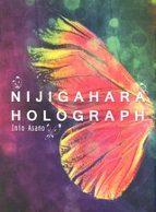 nijigahara holograph inio asano 9788494231735