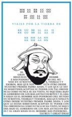 viajes en la tierra de kublai kahn (great ideas)-marco polo-9788430609345