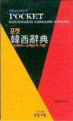 pocket essence diccionario coreano-español-9788938707055