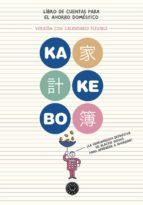 kakebo calendario flexible 9788417059965