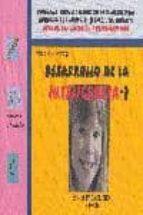 desarrollo de la inteligencia, 1 programa para el desarrollo de l a inteligencia aplicado al curriculo (pdiac): educacion infantil antonio valles arandiga 9788479863265