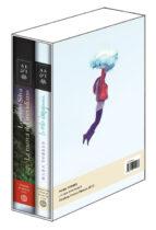 estuche premio planeta 2012 (contiene: la marca del meridiano; la vida imaginaria)-lorenzo silva-mara torres-9788408031475