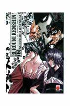 rurouni kenshin integral nº 12 nobuhiro watsuki 9788415830375