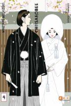 chiisakobe 04 (final) minetaro mochizuki 9788416796885