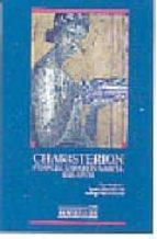 charisteron: francisco martin garcia: oblatum ignacio garcia pinilla santiago talavera cuesta 9788484273295