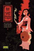 RASHOMON. UN CASO DEL COMISARIO HEIGO KOBAYASHI