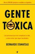 GENTE TÓXICA (EBOOK)