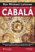 LA GUÍA DE LA SABIDURÍA OCULTA DE LA CABALÁ (EBOOK) - 9788499670225 - RAV MICHAEL LAITMAN