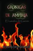 CRÓNICAS DE AMPIRIA: EL CAMAFEO DE GUERÓN (EBOOK) - cdlap00009125
