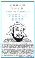 VIAJES EN LA TIERRA DE KUBLAI KAHN (GREAT IDEAS) - 9788430609345 - MARCO POLO