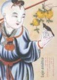 LUJO ASIATICO: ARTES DE EXTREMO ORIENTE Y CHINERIAS EN EL MUSEO D E CERRALBO - 9788481812145 - VV.AA.