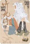 TAKEMITSU ZAMURAI Nº 5 - 9788499474465 - MATSUMOTO TAIYOU