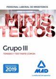 PERSONAL LABORAL DE MINISTERIOS GRUPO III: TEMARIO Y TEST PARTE COMUN - 9788414225585 - VV.AA.