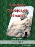 DOCE TRABAJOS DE HÉRCULES
