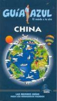 CHINA 2011 (GUIA AZUL) - 9788480237895 - VV.AA.