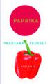 paprika-9788493724795
