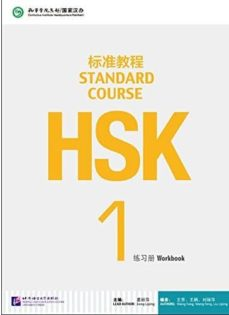 Descargar HSK STANDARD COURSE 1. WORKBOOK + CD gratis pdf - leer online