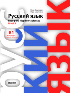 Descargar revistas de ebooks RUSO PARA HISPANOHABLANTES 3 (LIBRO DE CURSO)