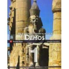 Permacultivo.es Demos 1º Eso Mec Internacional Image