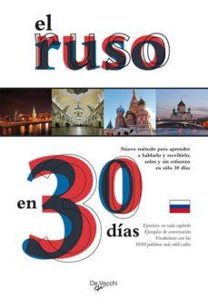 Carreracentenariometro.es El Ruso En 30 Dias Image