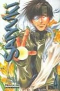 Permacultivo.es Azuki Nº 4 Image