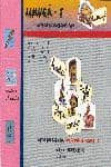 limuga-1: metodo de lecto escritura (libro del alumno: cuaderno d e fichas 1)-9788479863975