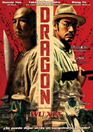 dragon wu xia (dvd)-8414533086554