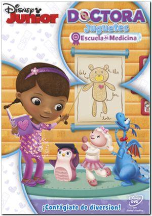 dj dra juguetes vol. 5 escuela de medicina (dvd)-8717418445621