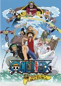 one piece. pelicula 2 (dvd) 8420266003430